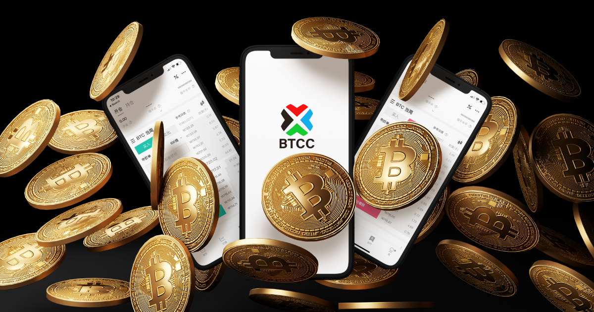 How BTCC remains top 1 with Cryptocurrency trading