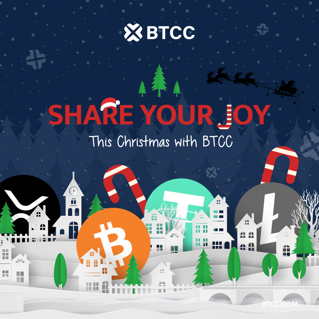 #MerryCryptoChristmas2020 Campaign to Celebrate Christmas Season