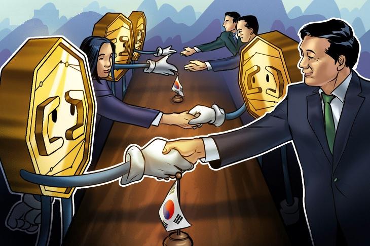 Ngân hàng Shinhan của Hàn Quốc thí điểm nền tảng tiền tệ kỹ thuật số với LG CNS