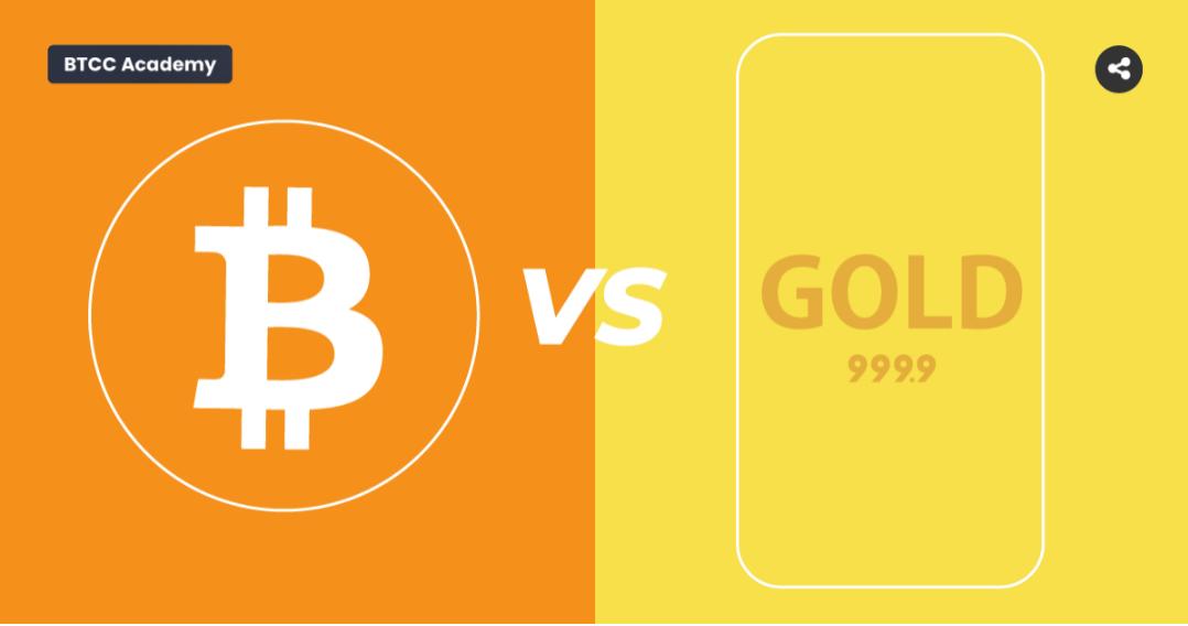 2021투자,금 혹은 비트코인?