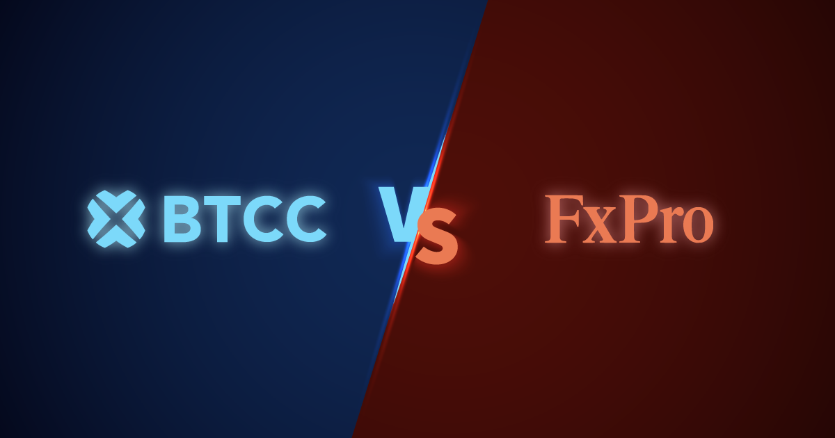 BTCC VS FXPRO : 어디에서 디지털 통화를 더 효율적으로 거래할 수 있습니까?