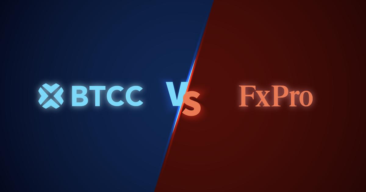 BTCC VS FXPRO:よりお得な仮想通貨を取引できる場所はどこですか?