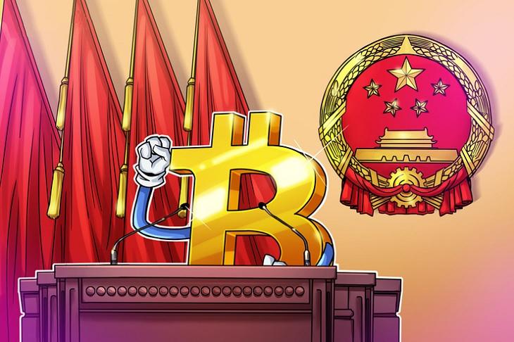 China ban Crypto