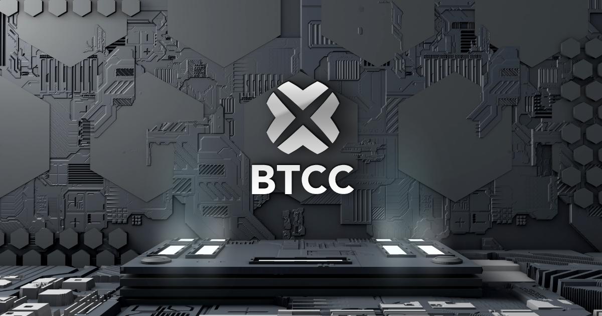 BTCC的期貨交易